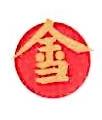 湖南丰融投资有限公司 最新采购和商业信息