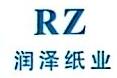 广州威廉宝进出口贸易有限公司 最新采购和商业信息