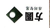 河南省方圆信息监理有限公司 最新采购和商业信息