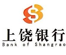 上饶银行股份有限公司余江支行 最新采购和商业信息