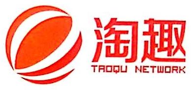 浙江淘趣网络科技有限公司 最新采购和商业信息