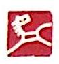 北京小马奔腾演艺文化有限公司 最新采购和商业信息