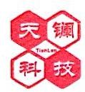 福州天镧科技有限公司 最新采购和商业信息