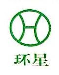 杭州萧工工具有限公司 最新采购和商业信息
