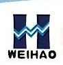 南昌伟昊实业有限公司 最新采购和商业信息