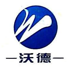 北京英泰沃德科技有限公司 最新采购和商业信息
