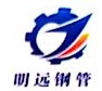 郑州明远物资有限公司 最新采购和商业信息