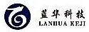 安徽蓝华金属科技股份有限公司 最新采购和商业信息