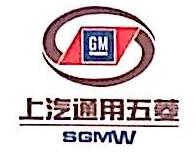 桂林永福诚信汽车服务有限公司 最新采购和商业信息