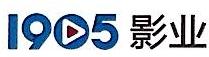 一九零五影业(北京)有限公司 最新采购和商业信息