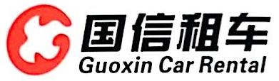 江西国信汽车服务有限公司 最新采购和商业信息