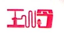 郴州市五岭消防器材有限公司