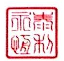 北京永泰恒利商贸有限公司 最新采购和商业信息