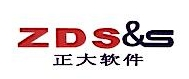 重庆正大华日软件有限公司 最新采购和商业信息