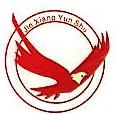 西安市杰翔运输服务有限公司 最新采购和商业信息