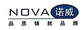 安徽诺威起重机有限公司 最新采购和商业信息