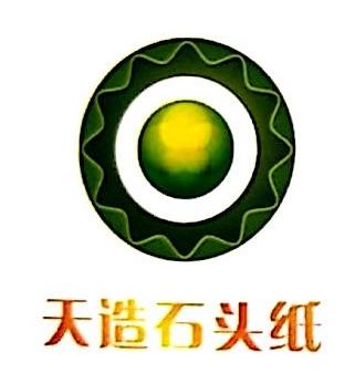 浙江天造环保科技有限公司 最新采购和商业信息