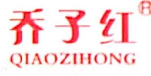 菏泽市绮园牡丹产业开发有限公司 最新采购和商业信息