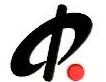 长沙瑞承贸易有限公司 最新采购和商业信息