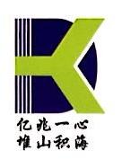 宁波亿堆国际物流有限公司 最新采购和商业信息