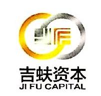 吉蚨投资管理(北京)有限公司