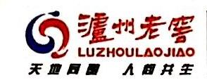 泸州山城窖龄酒销售有限责任公司 最新采购和商业信息