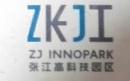 上海张江管理中心发展有限公司