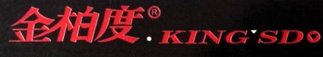 四川省金柏度家具有限公司 最新采购和商业信息