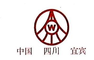 重庆市红运清云商贸有限责任公司 最新采购和商业信息