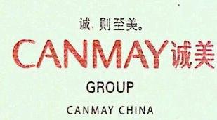 上海诚美化妆品研发有限公司 最新采购和商业信息