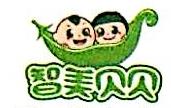 广州市淘秀服饰有限公司 最新采购和商业信息