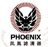 安徽凤凰滤清器股份有限公司 最新采购和商业信息