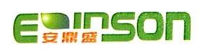 深圳市安鼎盛农业科技发展有限公司 最新采购和商业信息