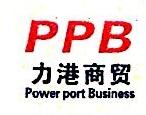 泉州力港商贸有限公司 最新采购和商业信息