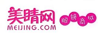 北京财智宏道科技有限公司 最新采购和商业信息