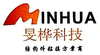深圳市旻桦科技有限公司 最新采购和商业信息