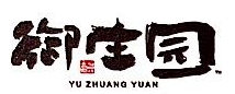 浙江御庄园食品有限公司 最新采购和商业信息