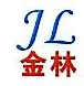 上海金民给水设备安装工程有限公司 最新采购和商业信息