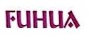 江西富华工业瓷有限公司 最新采购和商业信息