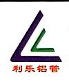 东莞市利乐医药包装材料有限公司 最新采购和商业信息