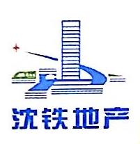 沈阳铁鑫达房地产开发有限责任公司