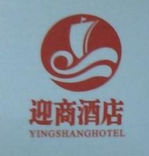 广州鸿盛商业城市场经营管理有限公司 最新采购和商业信息