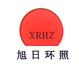 北京旭日环照新型建材有限公司 最新采购和商业信息