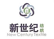 深圳市尔东纺织品有限公司 最新采购和商业信息