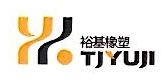 天津哪优惠网络科技有限公司 最新采购和商业信息