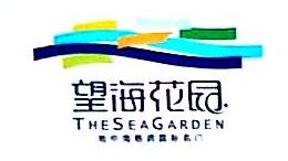 滨州市天地缘置业有限公司 最新采购和商业信息
