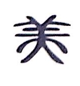 杭州美陈文化创意有限公司 最新采购和商业信息