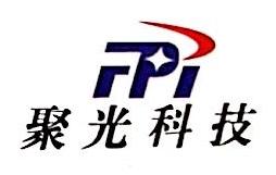 清本环保工程(杭州)有限公司