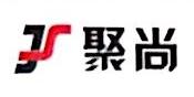 北京聚尚美汽车用品有限公司 最新采购和商业信息