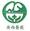 广西草珍堂医药有限公司 最新采购和商业信息